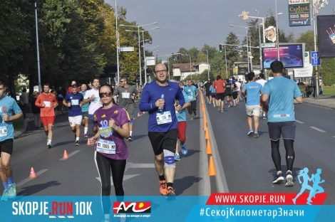 I have run 10km – Skopje.Run10k